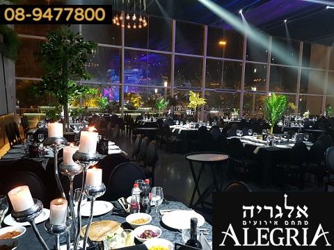 אלגריה גני אירועים